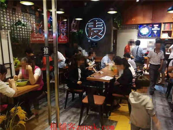 观山湖万达广场禾香麦田煲仔饭盈利餐饮店急转