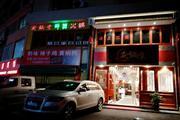 二戈寨富源天地商业街30平餐饮旺铺转让