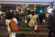 华峰国际商务大厦 地铁直通万人园区食力屋美食城