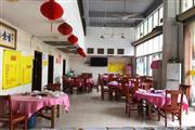 龙江商业街旺铺餐馆转让
