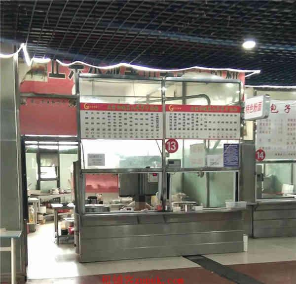 花溪大学城城市学院食堂盈利窗口转让