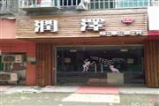 出租武汉纺织大学阳光校区商铺