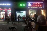 锦江 商业街 唯一一家奶茶店转让(可空转)