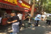 炸鸡排等特色小吃店旺铺低价出租!堂食和外卖均适合(同济大学 上海贸易学校旁)