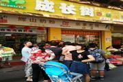 长沙(可空转)成熟小区双门头临街70㎡母婴店转让(两所小学一所幼儿园)