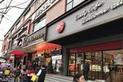 芷江西路中山北路地铁站十字转角适合网红奶茶甜品咖啡