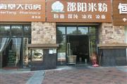 高档小区临街独家经营72㎡餐饮店优价转让!