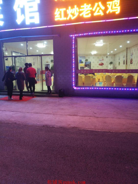 北京顺义周边临街餐饮门面生意转让