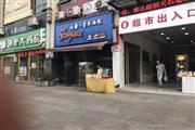 茶园商业街精装修面包店转让PDD
