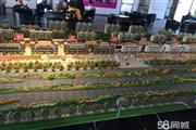 出租高新核心商圈临街门市70-1000平