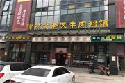 市中心众多写字楼临街460㎡品牌粉店转让(可空转)