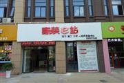 江北新区文德路附近互联网家装公司整体转让