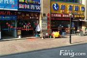 上海嘉定11号线汽车城站2号出口商铺出租
