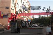 龙泉音乐广场地铁2号线附近商铺出租