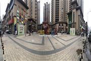 中海国际 。三甲医院  大型商圈旺铺