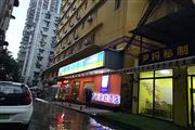 南坪东路酒店旁临街店铺低价急转