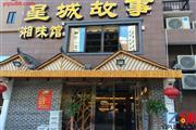 成熟小区十字路口拐角242㎡餐饮店转让(停车方便)