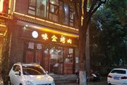 4A景区旁精装修150㎡餐饮店转让!