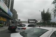 房山苏庄地铁旁二层商业招租办公,摄影
