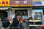 公交车站旁盈利餐馆转让(带超大外摆)