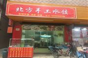 嘉禾望岗临街餐饮店优转