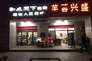 明德中学附近湘水熙园社区口90㎡超市转让