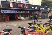 江苏路宣化路沿街一楼商铺地段无敌 执照全齐先到先得