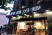 长寿路沿街一楼餐饮旺铺 地段无敌 执照全齐速速来电