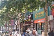 虹口区,四川北路地铁站旁,利通广场