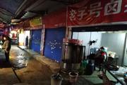 贵阳火车站临街菜场门面