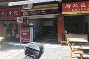 渝北龙溪临街餐饮门面转让PDD