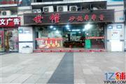 江北永辉超市旁带坝子串串火锅店转让