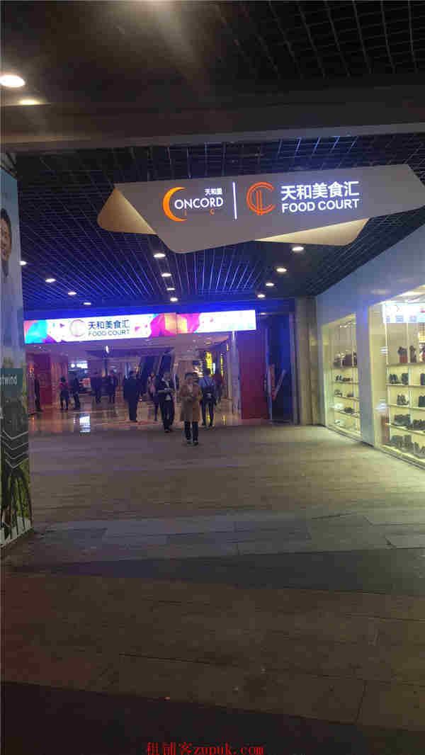 (可空转)江北观音桥步行街商圈品牌店转让PDD