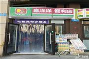 社区门口第一家便利店急转