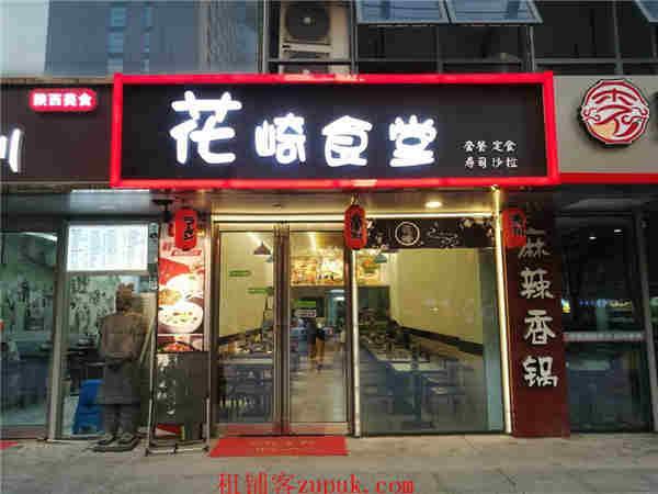 南翔的餐饮店毗邻古猗园,证照齐全,中介勿扰