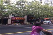 长宁凌空SOHO沿街一楼商铺 地段无敌 执照全齐 先到先得