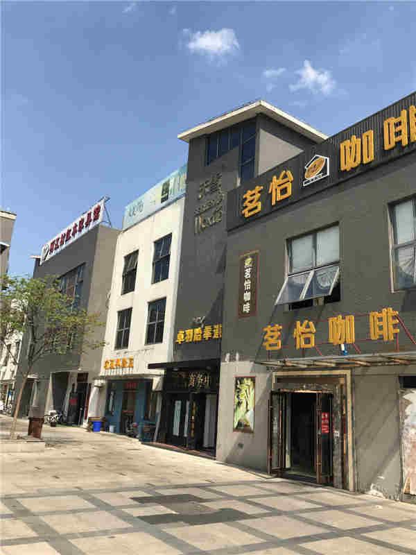 旺铺出租嘉定马陆弘基广场可做餐饮,教育培训,休闲美容、商务办公等
