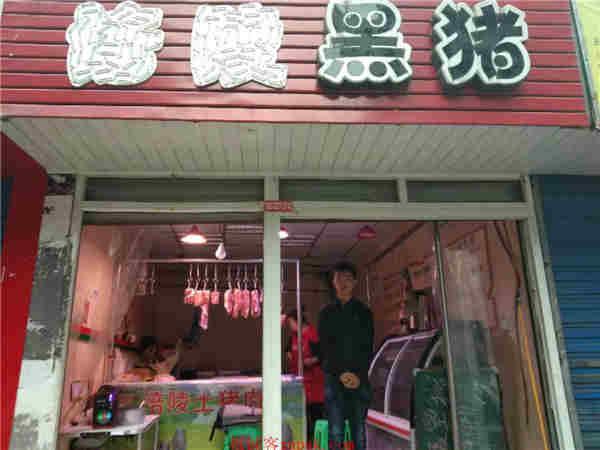 (可空转)观音桥成熟小区生鲜店低价急转