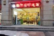 金牛 写字楼+小区 3年快餐面馆转让!