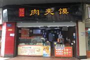 沙坪坝汉渝路车站旁临街主干道小吃店