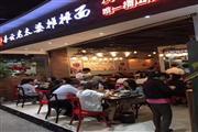 长寿路沿街商铺,120㎡小型饭店执照。
