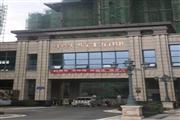 中铁骑士府邸小区正门口第一间商铺出租