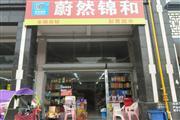 高档小区临街120㎡独家经营超市转让!