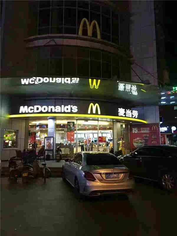 麦当劳旁成熟商业二层整层招租,适合任何行业,欢迎咨询