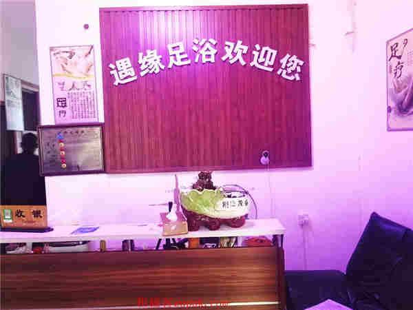 河西大学城120㎡盈利足浴店亏本转让!