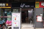 藏龙岛阳光100社区奶茶店转让