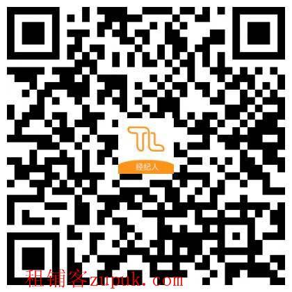 虹口江湾吉买盛购物中心旺铺 物业直招 业态不限!!