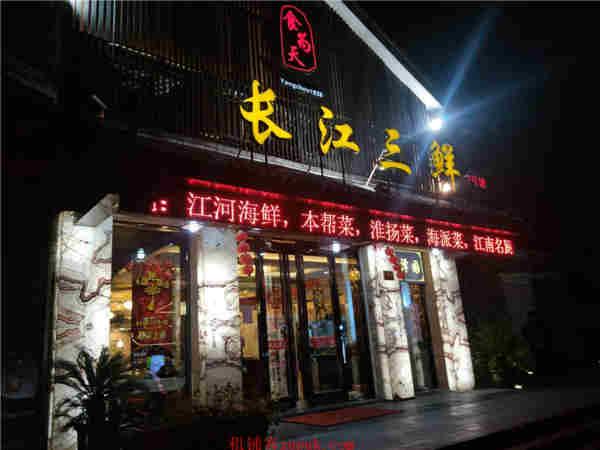 殷高西路商圈沿街门面出租 适合面条小吃烧烤麻辣烫等