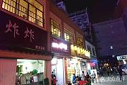 武汉汉商银座钟家村地铁站D出口旺铺低价转租!