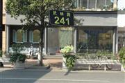 武林商业街商铺